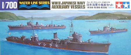 日本海軍 小艦艇セット (掃海艇・駆潜艇・敷設艇) タミヤ プラモデル