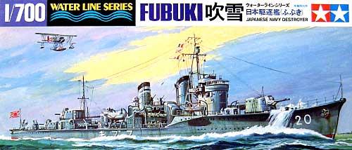 日本駆逐艦 吹雪プラモデル(タミヤ1/700 ウォーターラインシリーズNo.401)商品画像