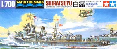 日本駆逐艦 白露プラモデル(タミヤ1/700 ウォーターラインシリーズNo.402)商品画像