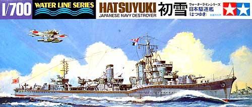 日本駆逐艦 初雪プラモデル(タミヤ1/700 ウォーターラインシリーズNo.404)商品画像