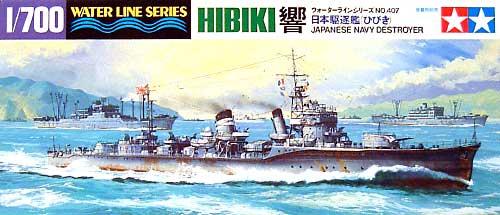 日本駆逐艦 響プラモデル(タミヤ1/700 ウォーターラインシリーズNo.407)商品画像