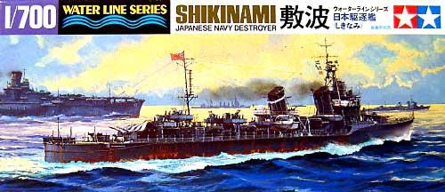 日本駆逐艦 敷波プラモデル(タミヤ1/700 ウォーターラインシリーズNo.408)商品画像