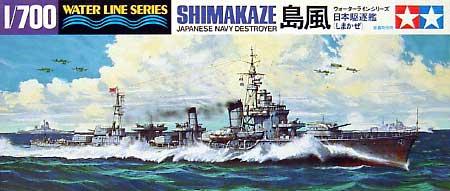 日本駆逐艦 島風プラモデル(タミヤ1/700 ウォーターラインシリーズNo.409)商品画像