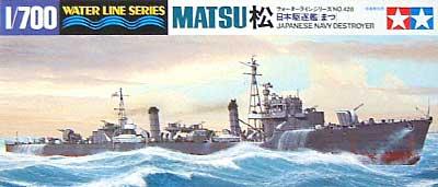 日本駆逐艦 松プラモデル(タミヤ1/700 ウォーターラインシリーズNo.428)商品画像