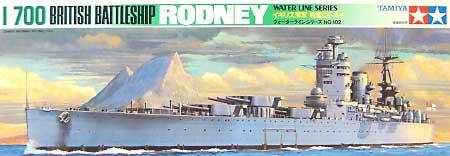 イギリス海軍 戦艦 ロドネイプラモデル(タミヤ1/700 ウォーターラインシリーズNo.601)商品画像