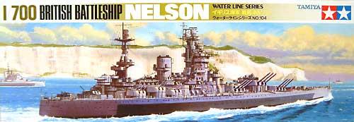 イギリス戦艦 ネルソンプラモデル(タミヤ1/700 ウォーターラインシリーズNo.602)商品画像