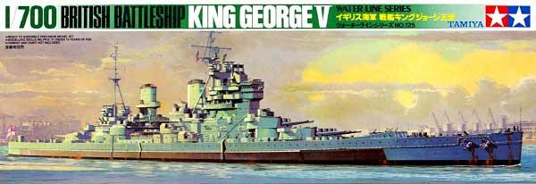 イギリス戦艦 キングジョージ5世プラモデル(タミヤ1/700 ウォーターラインシリーズNo.125)商品画像