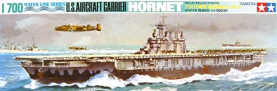 アメリカ海軍 航空母艦 ホーネットプラモデル(タミヤ1/700 ウォーターラインシリーズNo.510)商品画像