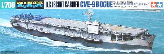アメリカ海軍 護衛空母 CVE-9 ボーグプラモデル(タミヤ1/700 ウォーターラインシリーズNo.711)商品画像