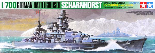 ドイツ 巡洋戦艦 シャルンホルストプラモデル(タミヤ1/700 ウォーターラインシリーズNo.118)商品画像