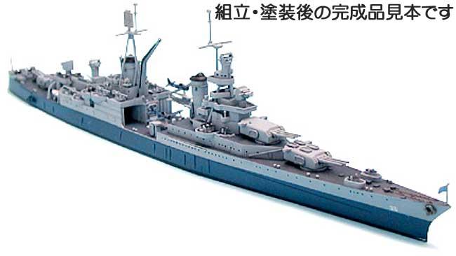 アメリカ海軍 重巡洋艦 インディアナポリスプラモデル(タミヤ1/700 ウォーターラインシリーズNo.804)商品画像_3