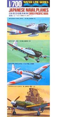 日本航空母艦搭載機 前期セットプラモデル(静岡模型教材協同組合1/700 ウォーターラインシリーズNo.511)商品画像