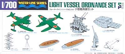 小型艦兵装セットプラモデル(静岡模型教材協同組合1/700 ウォーターラインシリーズNo.518)商品画像_2