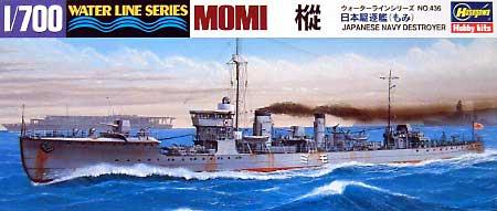 日本駆逐艦 樅プラモデル(ハセガワ1/700 ウォーターラインシリーズNo.436)商品画像