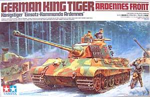 ドイツ重戦車 キングタイガー (アルデンヌ戦線)プラモデル(タミヤ1/35 ミリタリーミニチュアシリーズNo.252)商品画像