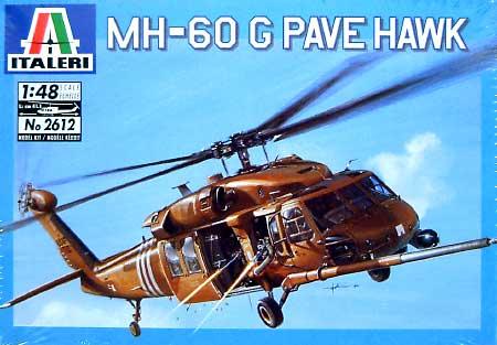 MH-60G ペイブホークプラモデル(イタレリ1/48 飛行機シリーズNo.2612)商品画像