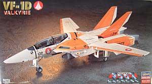 VF-1D バルキリープラモデル(ハセガワ1/72 マクロスシリーズNo.65755)商品画像