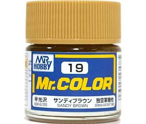 サンディブラウン (半光沢) (C-19)塗料(GSIクレオスMr.カラーNo.C-019)商品画像