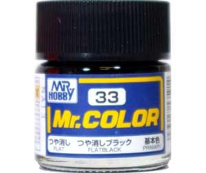 つや消しブラック (つや消し) (C-33)塗料(GSIクレオスMr.カラーNo.C-033)商品画像