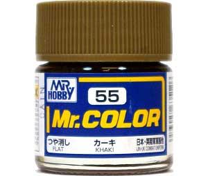 カーキ (つや消し) (C-55)塗料(GSIクレオスMr.カラーNo.C-055)商品画像