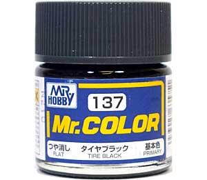 タイヤブラック (つや消し) (C-137)塗料(GSIクレオスMr.カラーNo.C-137)商品画像