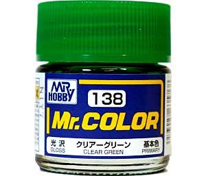 クリアーグリーン (光沢) (C-138)塗料(GSIクレオスMr.カラーNo.C-138)商品画像
