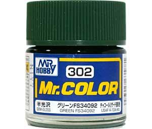 グリーン FS34092 (半光沢) (C-302)塗料(GSIクレオスMr.カラーNo.C-302)商品画像