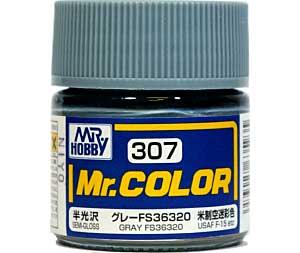 グレー FS36320 (半光沢) (C-307)塗料(GSIクレオスMr.カラーNo.C-307)商品画像