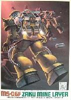 アオシマカタログアオシマ カタログ 2002