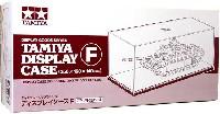 タミヤディスプレイグッズシリーズディスプレイケース F (350×160×140mm)