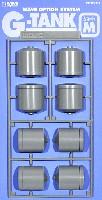 ウェーブオプションシステム (プラユニット)G・タンク [ショート M]