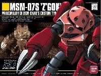MSM-07S シャア専用ズゴック