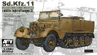 AFV CLUB1/35 AFV シリーズSd.kfz.11 3tハーフトラック