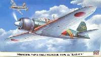 三菱 A6M3 零式艦上戦闘機 22型 ラバウル