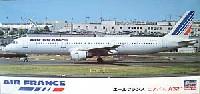 ハセガワ1/200 飛行機 限定生産エールフランス エアバス A321
