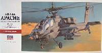 ハセガワ1/48 飛行機 PTシリーズAH-64A アパッチ
