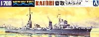 日本軽巡洋艦 香取