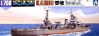 日本軽巡洋艦 香椎