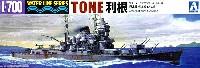 日本重巡洋艦 利根
