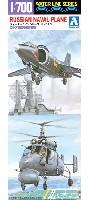ロシア 航空母艦 搭載機