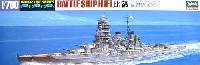 ハセガワ1/700 ウォーターラインシリーズ日本高速戦艦 比叡