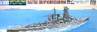 ハセガワ1/700 ウォーターラインシリーズ日本高速戦艦 霧島