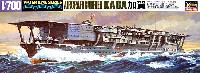 ハセガワ1/700 ウォーターラインシリーズ日本航空母艦 加賀