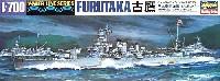 ハセガワ1/700 ウォーターラインシリーズ日本重巡洋艦 古鷹 (ふるたか)