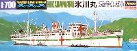 ハセガワ1/700 ウォーターラインシリーズ日本 特設病院船 氷川丸