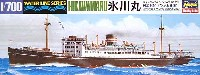 ハセガワ1/700 ウォーターラインシリーズ日本郵船 氷川丸