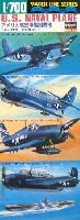 ハセガワ1/700 ウォーターラインシリーズアメリカ 航空母艦搭載機