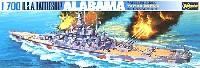 ハセガワ1/700 ウォーターラインシリーズアメリカ海軍 戦艦 アラバマ