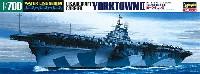 ハセガワ1/700 ウォーターラインシリーズアメリカ航空母艦 ヨークタウン 2