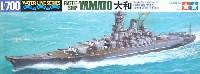 タミヤ1/700 ウォーターラインシリーズ日本戦艦 大和